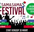 Lois Lane en Massada op Sama Sama festival